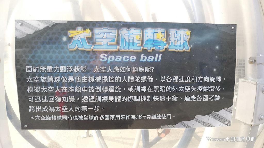 嘉義免費景點 北回歸線太陽館 (12).jpg