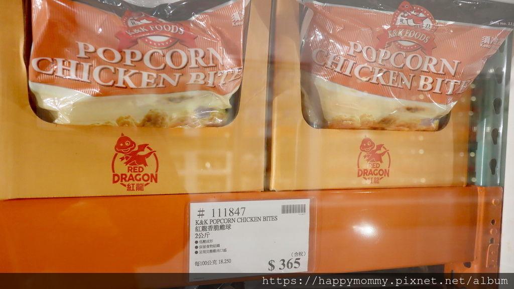 Costco好市多必買好物推薦 生鮮食品 (11)_exposure.JPG