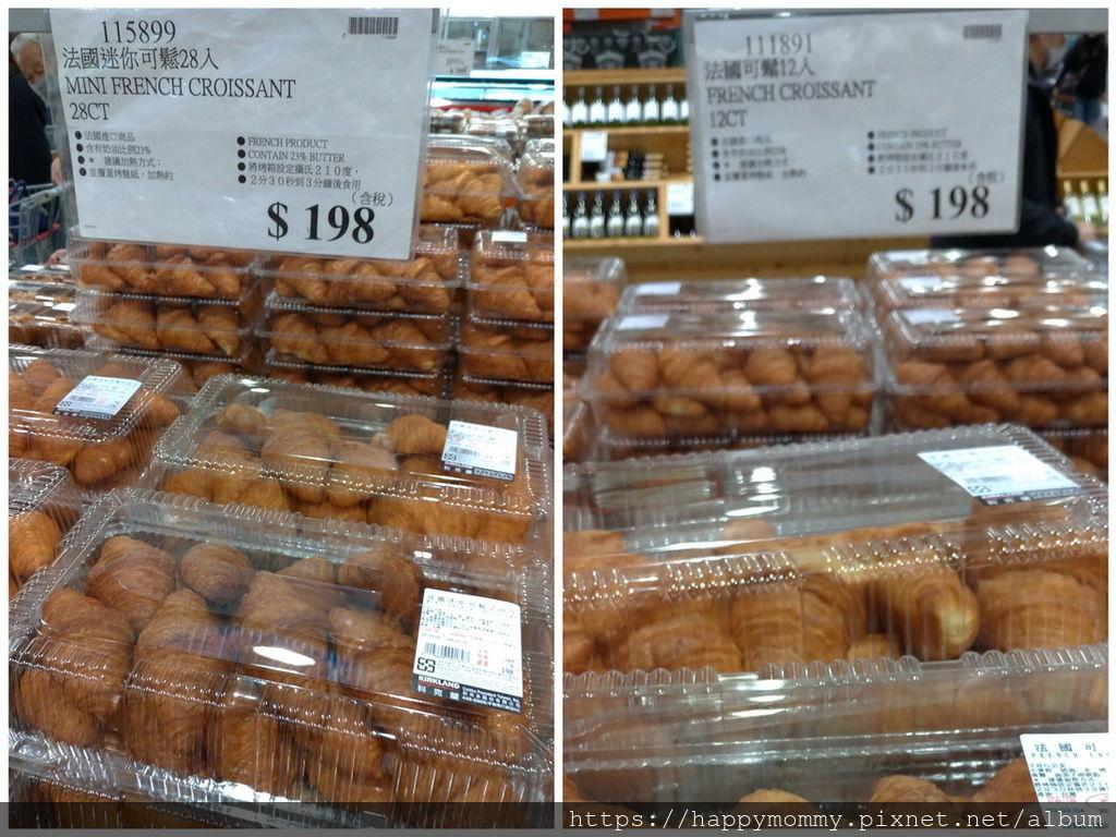 Costco好市多必買好物推薦 蛋糕麵包 (3).jpg