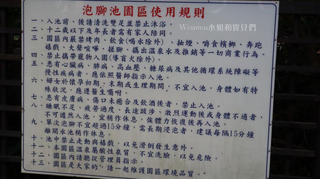 北投免費足湯 泉源公園泡腳池園區 (8).JPG