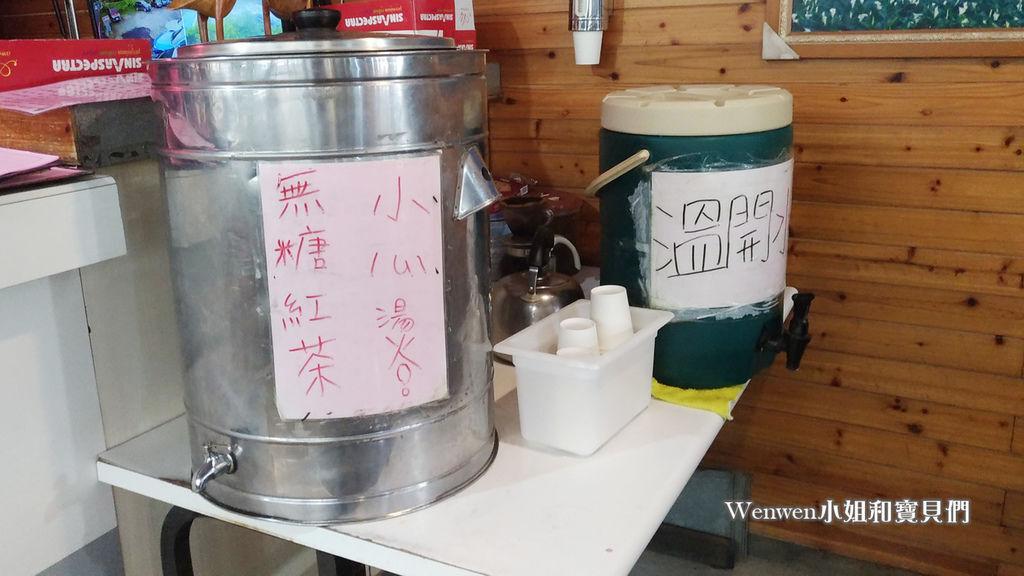 2018.11.04 陽明山竹子湖 吉園葡花園野菜餐廳 (9).jpg