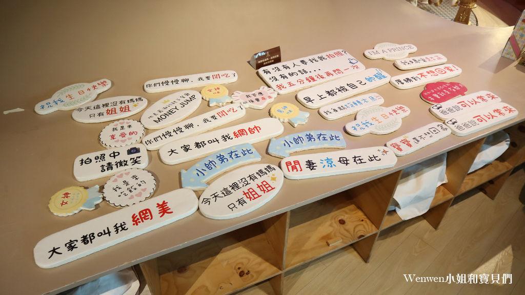 2020 媽咪講親子餐廳 (24).JPG