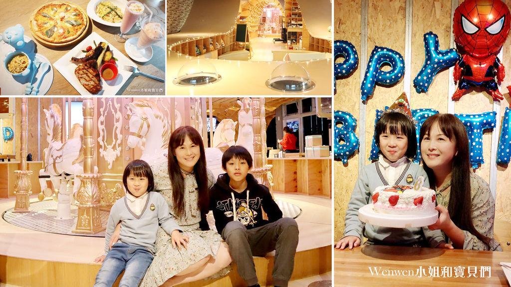2020 媽咪講親子餐廳 東尼六歲生日(1).jpg