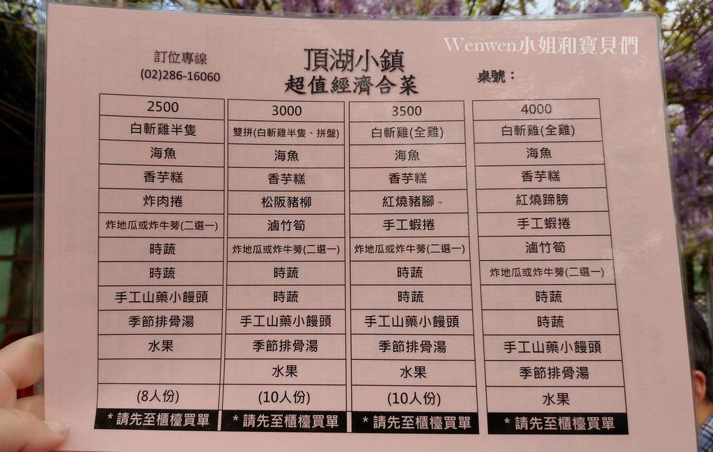 2020.03.21 台北竹子湖頂湖小鎮紫藤花 (21).jpg