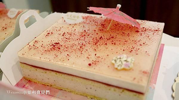 2020母親節蛋糕推薦 草莓蛋糕 七見櫻堂.JPG