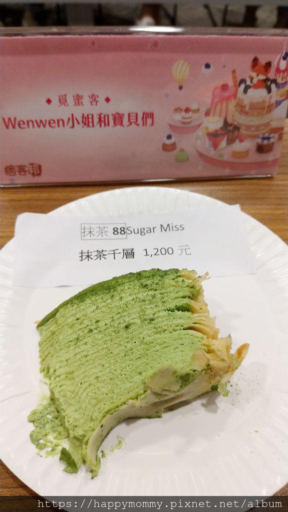 2020母親節蛋糕推薦 千層蛋糕 (4).jpg