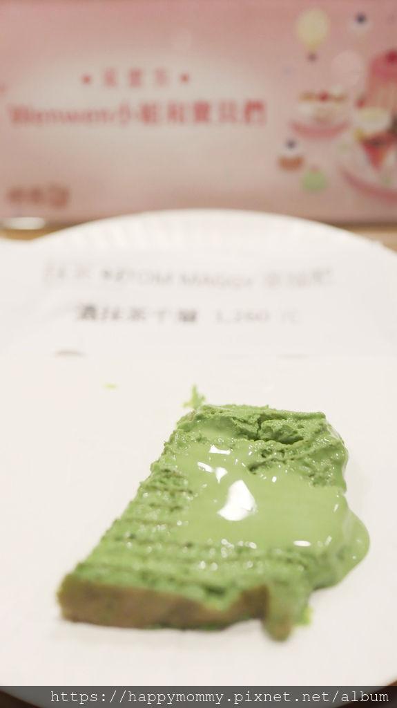 2020母親節蛋糕推薦 千層蛋糕 (3).JPG