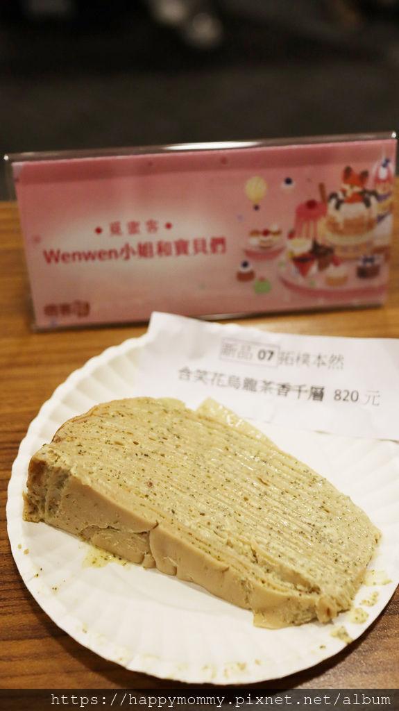 2020母親節蛋糕推薦 千層蛋糕 (1).JPG