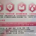 2020 Prosi普洛斯白金抗菌MAX濃縮香水洗衣凝露 花漾C&D (3).jpg