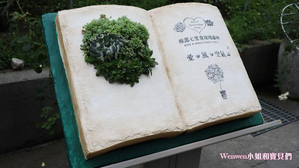 2020 苗栗免門票景點 雅聞七里香玫瑰森林觀光工廠 (13).JPG