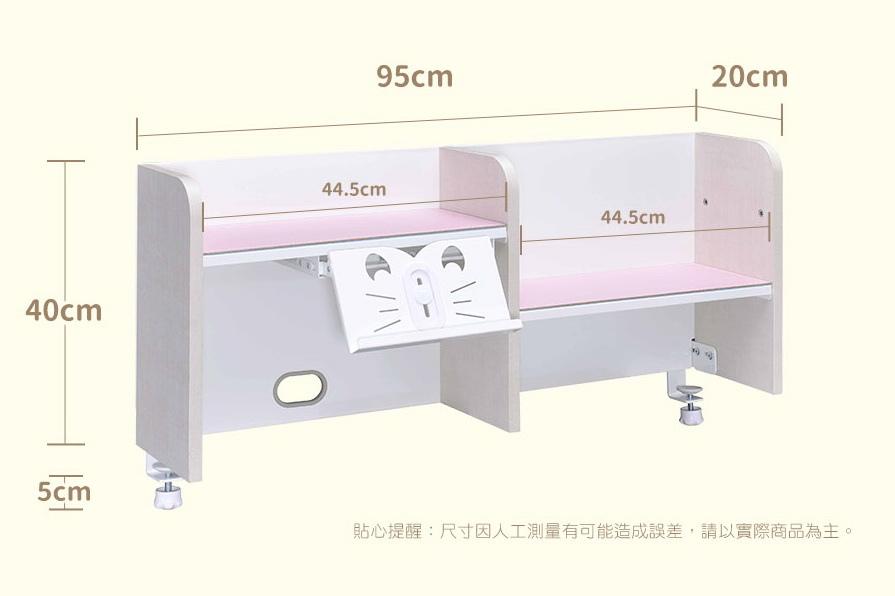 2020.04 小學預備用品 欣美SingBee 兒童成長書桌椅兒童人體工學椅 尺寸規格 (1).jpg