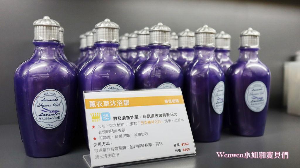 2020 苗栗免門票景點 雅聞七里香玫瑰森林觀光工廠必買 (34).JPG