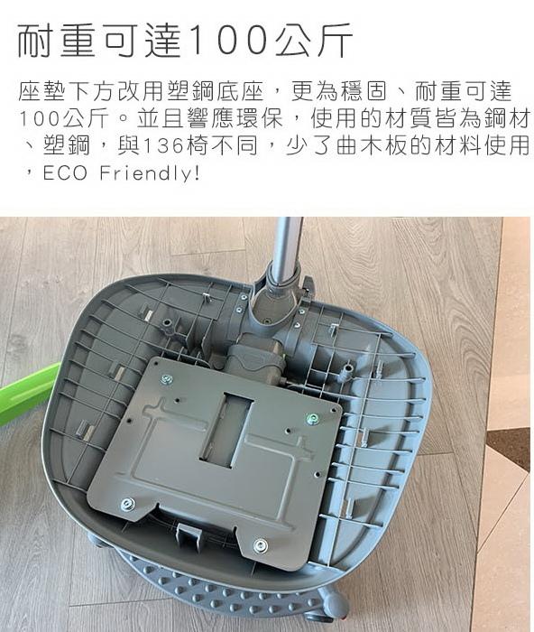 138卓越椅耐重100公斤.jpg