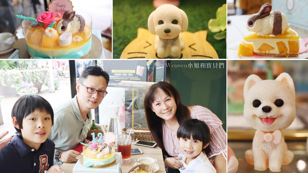 2020.04 朕慶12歲慶生日 花園腳印兔子生日蛋糕.jpg