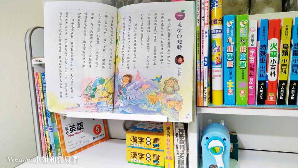 2020.04 小學預備用品 欣美SingBee 兒童成長書桌椅 兒童書架 (1).jpg