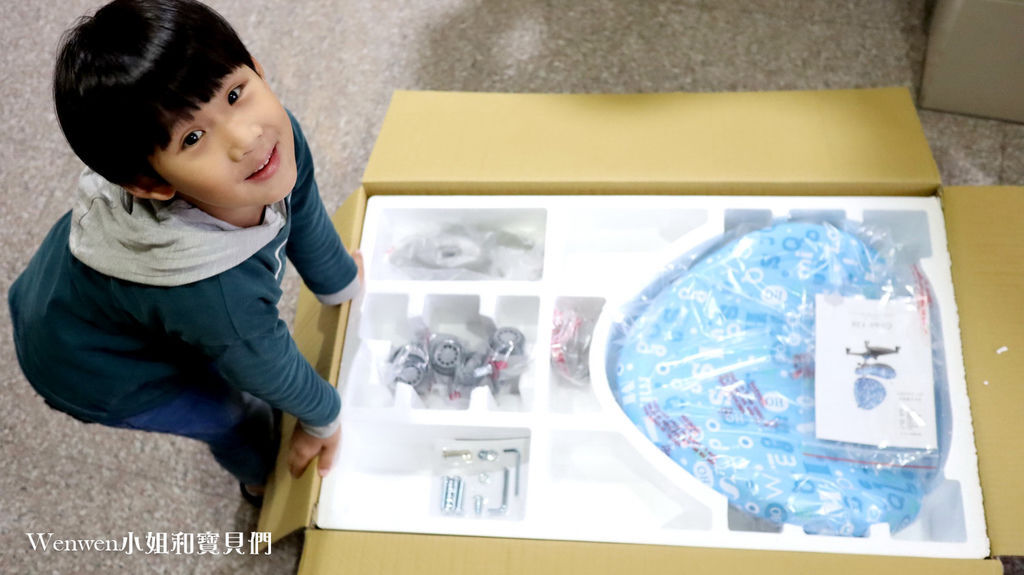 2020.04 小學預備用品 欣美SingBee 兒童成長書桌椅兒童人體工學椅 組裝 (2).jpg