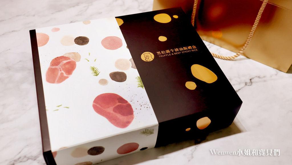 2020 福寶寶黑松露牛排油飯禮盒 牛排彌月油飯 (3) .JPG