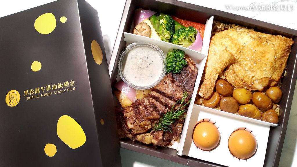 2020 福寶寶黑松露牛排油飯禮盒 牛排彌月油飯 (6) .jpg