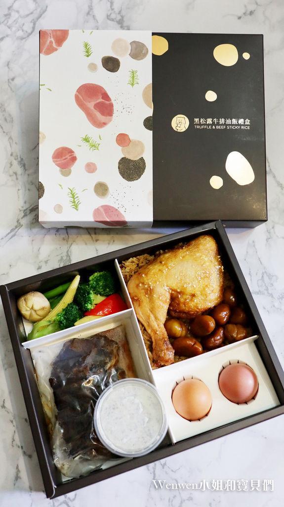 2020 福寶寶黑松露牛排油飯禮盒 牛排彌月油飯 (10) .JPG