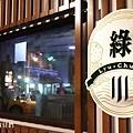 2020台中景點 綠川旁日式風情 台中全家成功店 (1).JPG