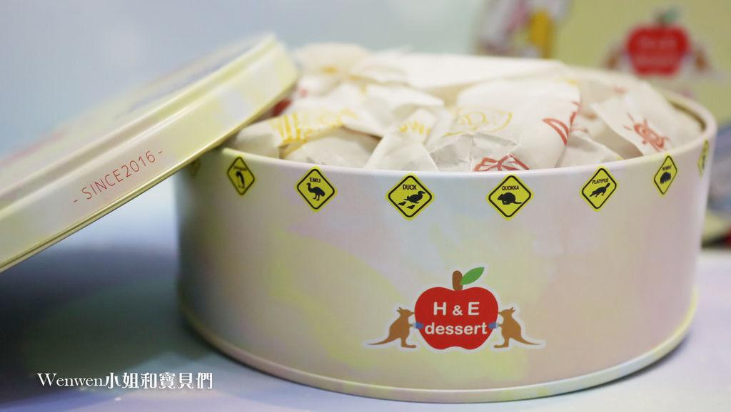 2020 彌月試吃推薦 好憶甜點小曲奇餅乾禮盒 (12).JPG