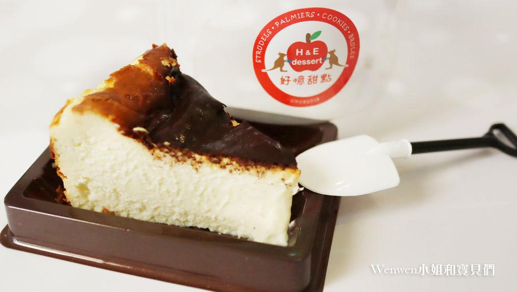 2020 好憶甜點H%26;E dessert 蛋糕 (1).JPG