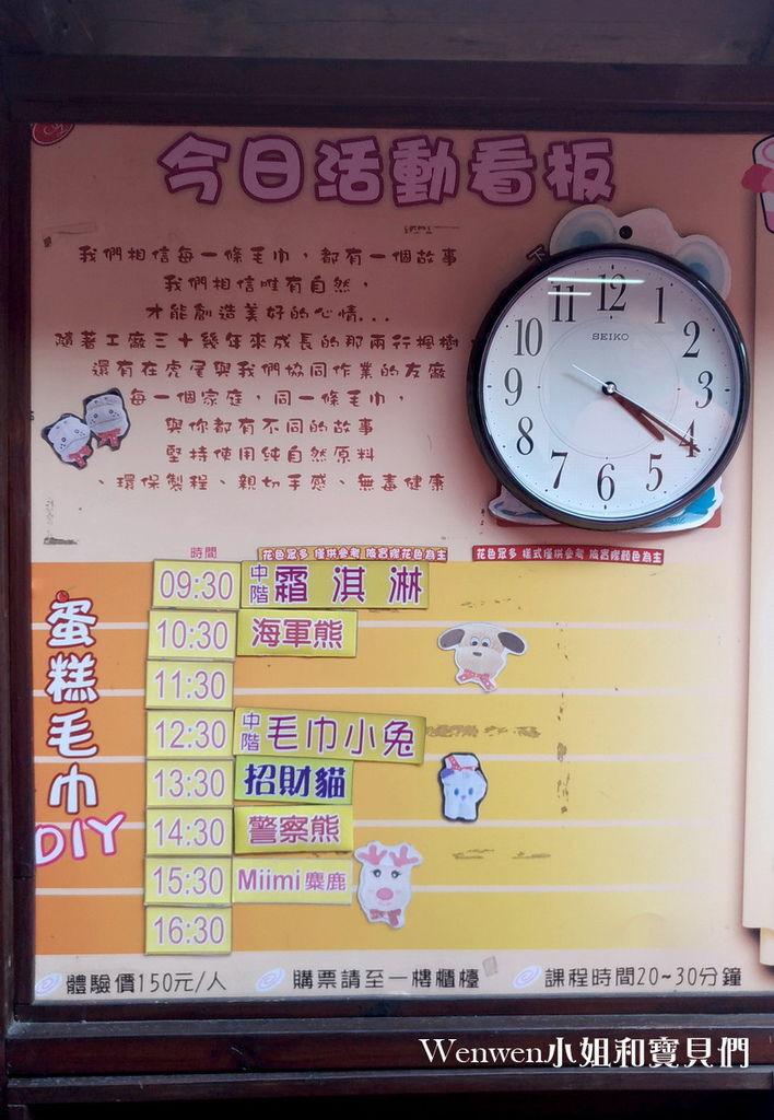雲林免門票景點 興隆毛巾觀光工廠 雲林親子遊 (8).jpg