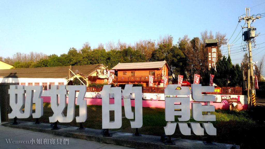 雲林免門票景點 雙星毛巾觀光工廠 奶奶的熊 雲林親子遊 (1).jpg