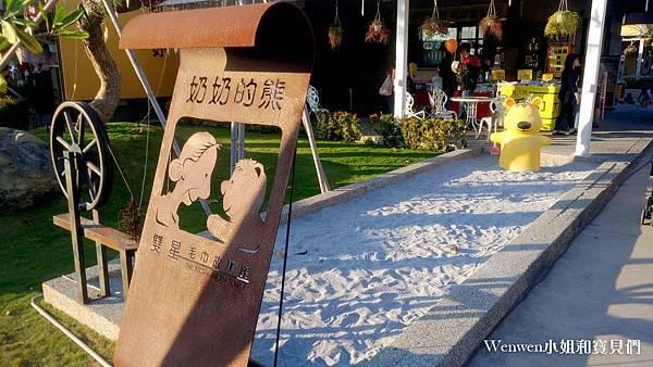 雲林免門票景點 雙星毛巾觀光工廠 奶奶的熊 雲林親子遊 (3).jpg