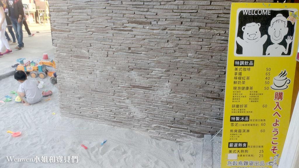 雲林免門票景點 雙星毛巾觀光工廠 奶奶的熊 雲林親子遊 (4).jpg