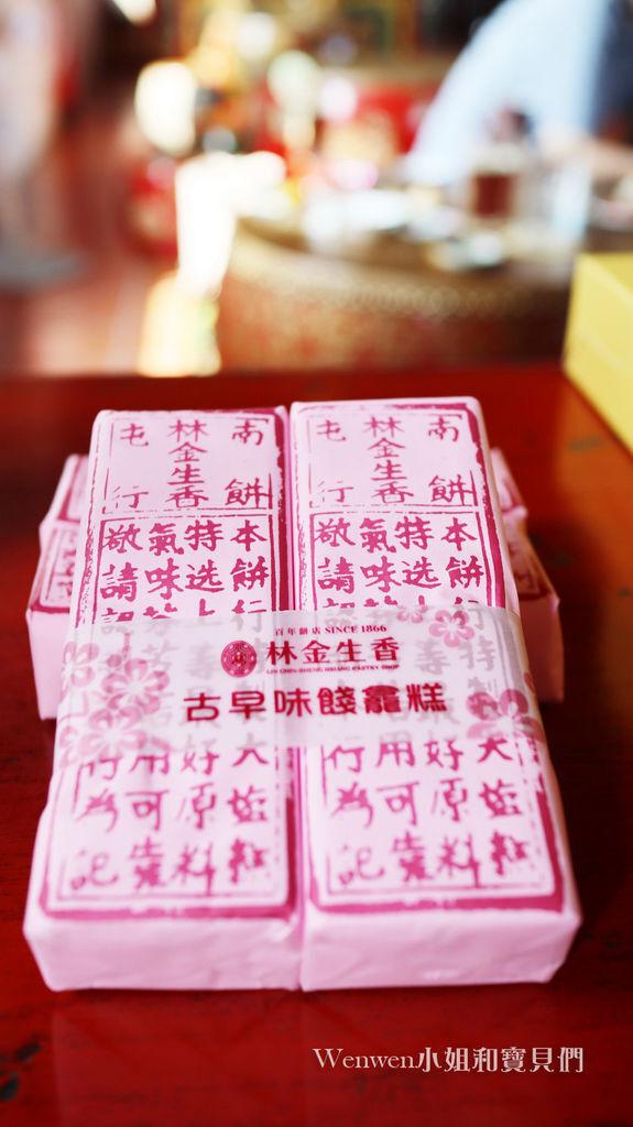 2020.04 高雄必訪蓮池潭景點 高雄特色咖啡館 孔廟芒果咖秋 (10).JPG