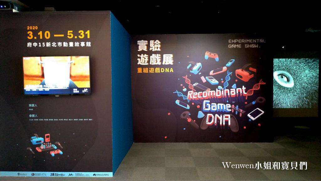 2020.05 免費親子展覽 府中15動畫故事館 FOOD超人展覽 (31).jpg