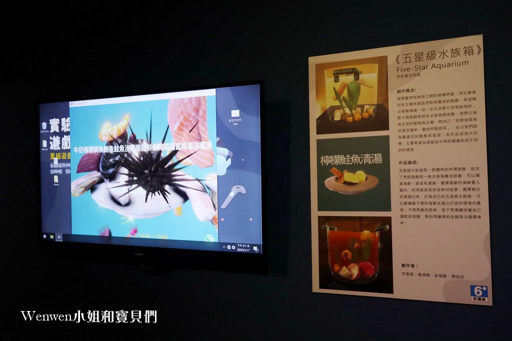 2020.05 免費親子展覽 府中15動畫故事館 FOOD超人展覽 (33).JPG
