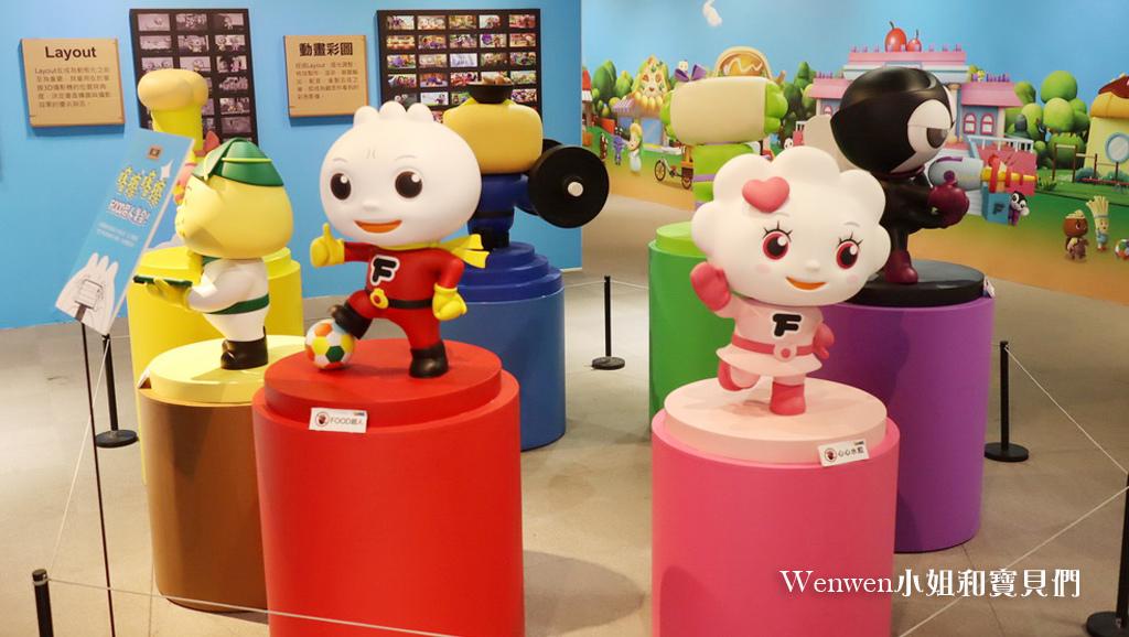 2020.05 免費親子展覽 府中15動畫故事館 FOOD超人展覽 (5).JPG