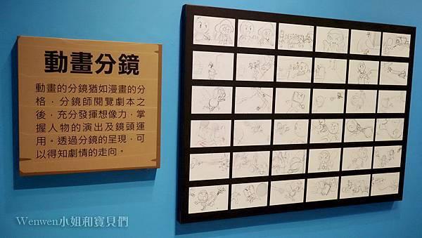 2020.05 免費親子展覽 府中15動畫故事館 FOOD超人展覽 (7).JPG