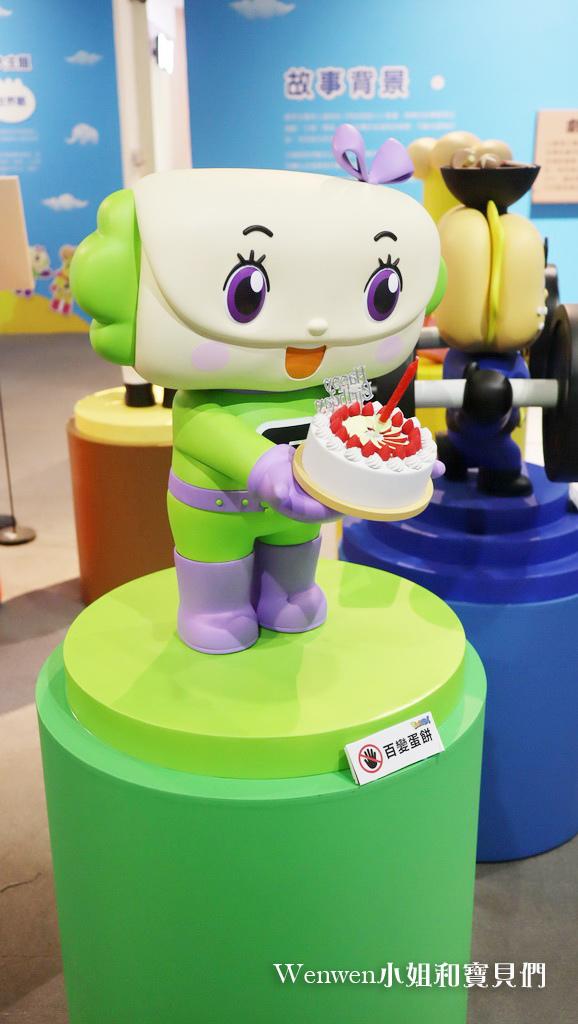 2020.05 免費親子展覽 府中15動畫故事館 FOOD超人展覽 (4).JPG