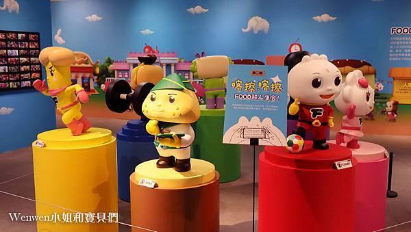 2020.05 免費親子展覽 府中15動畫故事館 FOOD超人展覽 (3).JPG