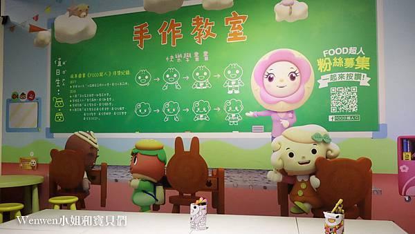 2020.05 免費親子展覽 府中15動畫故事館 FOOD超人展覽 (8).JPG
