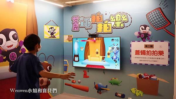2020.05 免費親子展覽 府中15動畫故事館 FOOD超人展覽 (9).JPG
