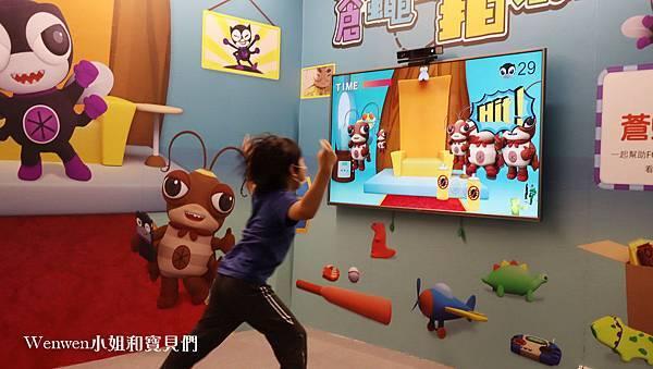 2020.05 免費親子展覽 府中15動畫故事館 FOOD超人展覽 (12).JPG
