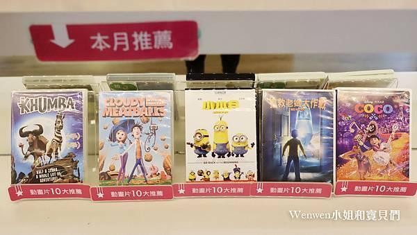 2020.05 免費親子展覽 府中15動畫故事館 FOOD超人展覽 (16).JPG