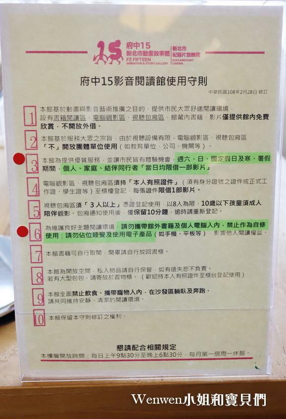 2020.05 免費親子展覽 府中15動畫故事館 FOOD超人展覽 (24).jpg