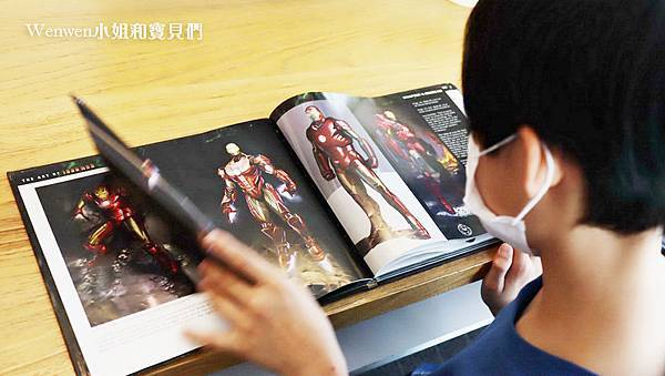 2020.05 免費親子展覽 府中15動畫故事館 FOOD超人展覽 (22).JPG