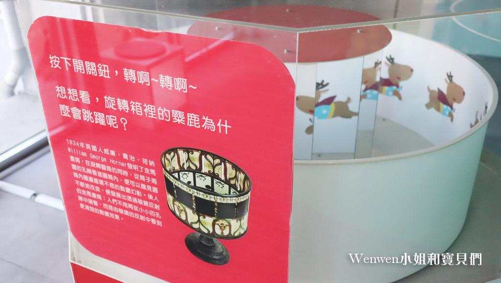 2020.05 免費親子展覽 府中15動畫故事館 FOOD超人展覽 (29).JPG