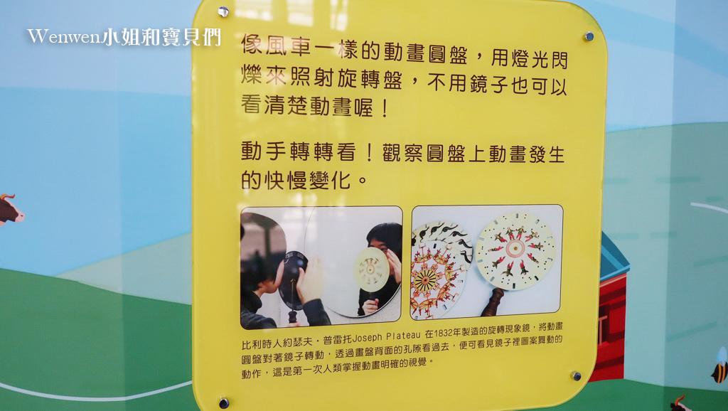 2020.05 免費親子展覽 府中15動畫故事館 FOOD超人展覽 (28).JPG