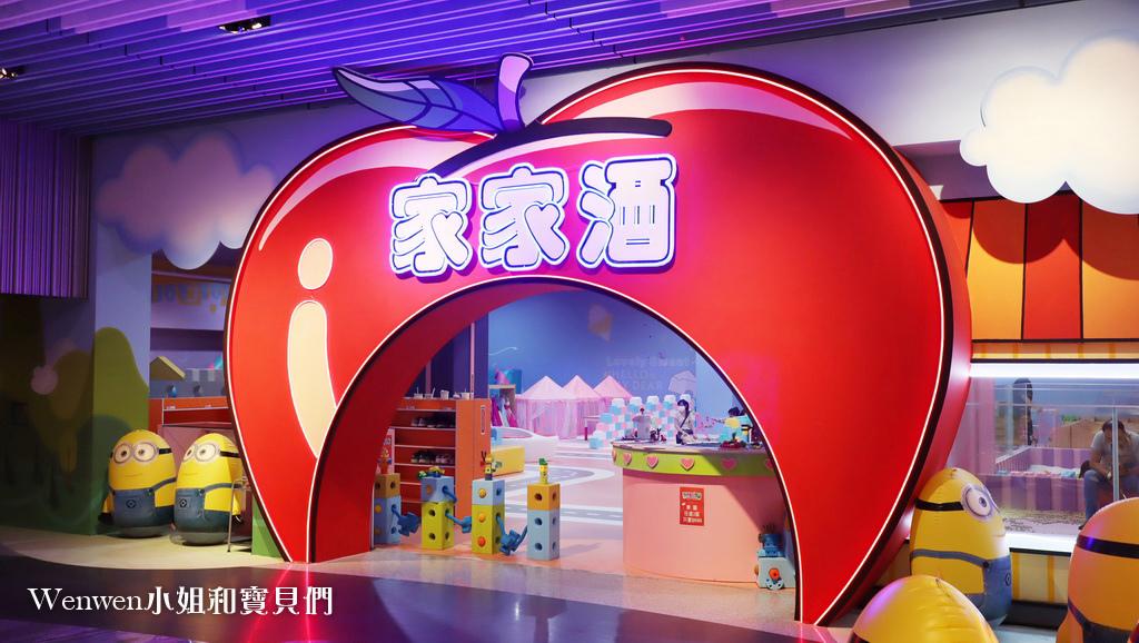 2020 台中大里好玩親子景點 異想新樂園 室內親子樂園推薦 (52).JPG