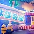 2020 台中大里好玩親子景點 異想新樂園 室內親子樂園推薦 (65).jpg