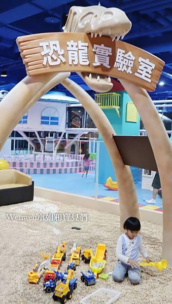 2020 台中大里好玩親子景點 異想新樂園 室內親子樂園推薦 (41).JPG