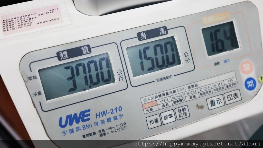 2020.03.11量身高 (2).JPG
