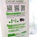 2020免插電氣泡水機推薦 SODAMASTER+鍋寶萬用氣泡水機 (6).jpg